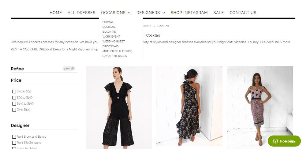 Вот как можно выбрать опции на сайте Dress for a Night