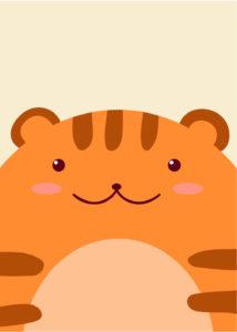 Восточный гороскоп Тигр
