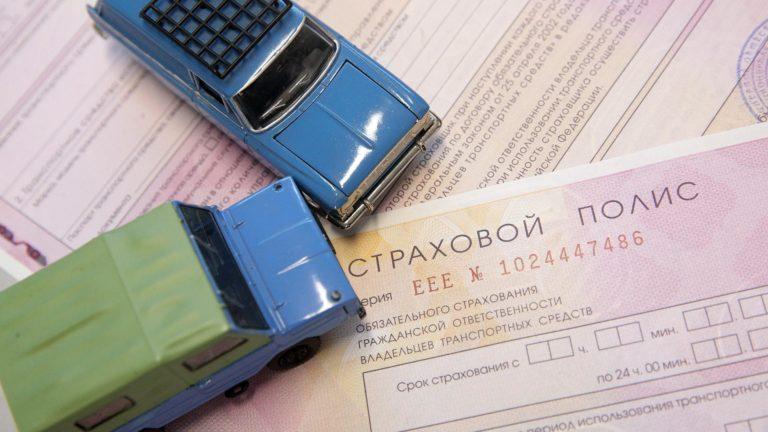 Изменения ОСАГО 2020 — сколько будет стоить страховка с 1 января и штраф за ее отсутствие